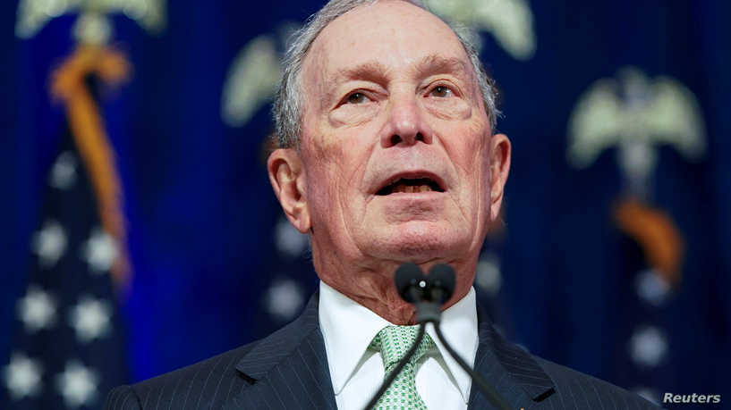 Former+New+York+City+Mayor+Michael+Bloomberg+announced+in+late+November+that+he+would+be+entering+the+presidential+race.+
