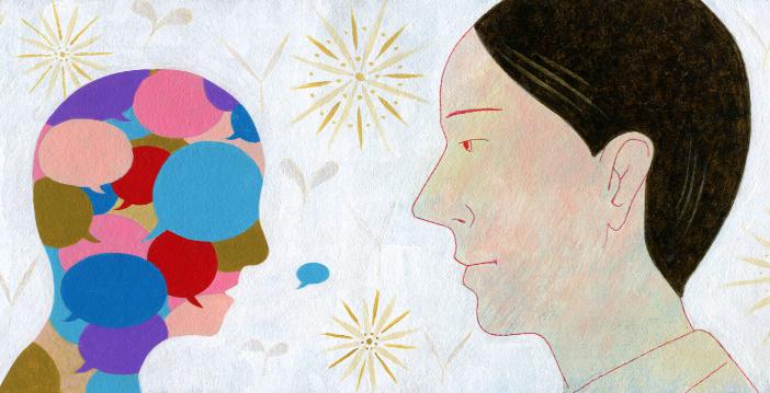 Teaching neurodiverse patients