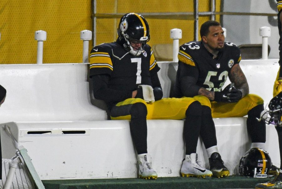 After the Steelers lost their first playoff game off the season, many players' futures were left uncertain.