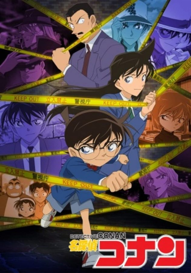 The Title art of the Detective Conan series